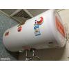 供应苏州能率热水器维修