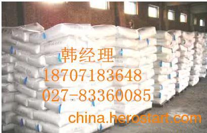 供应九水硫化钠的生产厂家
