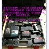 供应欧盾(杭州)机电破拆工具RC-20B手持钢筋速断器