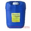 工业清洗剂: 导热油炉清洗剂的生存之道feflaewafe
