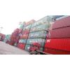 供应专业旧集装箱/二手集装箱销售各种集装箱结构设计改造 ?