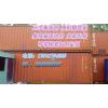 供应专业出售旧集装箱/二手集装箱销售各种集装箱结构设计改造 ?