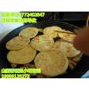 供应石头饼去哪里学好、怎么做石头饼、石头饼技术学习
