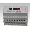 供应【瑞科电气技术专利产品】RTH600系列剩余电流式电气火灾监控系统