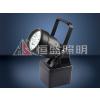 供应恒盛JIW5281/LT轻便式多功能强光灯