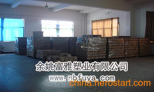 供应塑料注塑制品定做生产批发厂