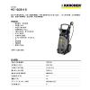 供应HD10/25-4S冷水超级高压清洗机工业耐用清洗机 高压洗车机 250V模具清洗机