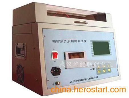供应HNYJS精密油介质损耗测试仪-华能联创