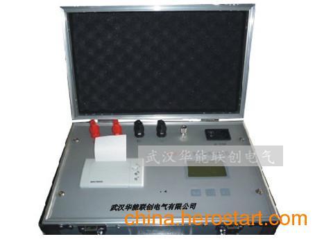 供应HNLC- 20A直流电阻快速测试仪