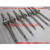 供应SFE5050超导型丝杆