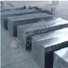 最优质的五金模具钢材品牌推荐    ——五金模具钢材深受热捧feflaewafe