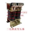 供应发电机组零部件二包整流变压器TI16850