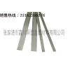 供应合金扁线/合金异型线材/压延扁线