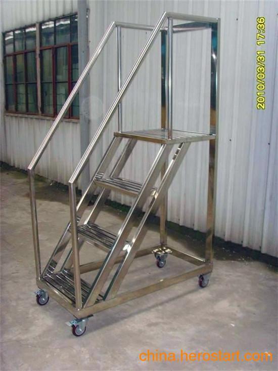供应广州不锈钢登高梯