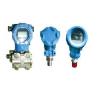 供应恒冠仪表数字化电容压力|差压变送器