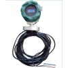 供应智能电容缆式液位计