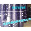 供应矽利康硅油
