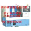 供应专业进口日本二手龙门移动式2主轴数控平面钻床代理清关报检流程