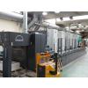 供应二手旧数控角钢钻孔生产线设备进口备案中检代理清关报检流程