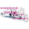 供应二手旧锅筒数控镗钻床设备进口备案中检代理清关报检流程