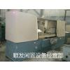 供应蜗杆磨床 S7732;汉江