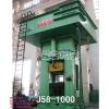 供应J58-1600吨电动螺旋压力、益友锻压、数控电动螺旋压力机