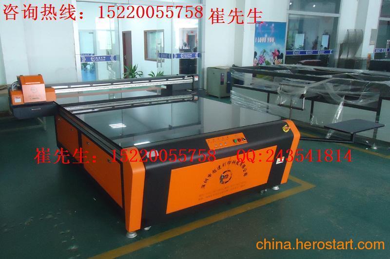 供应湖北玻璃印刷机