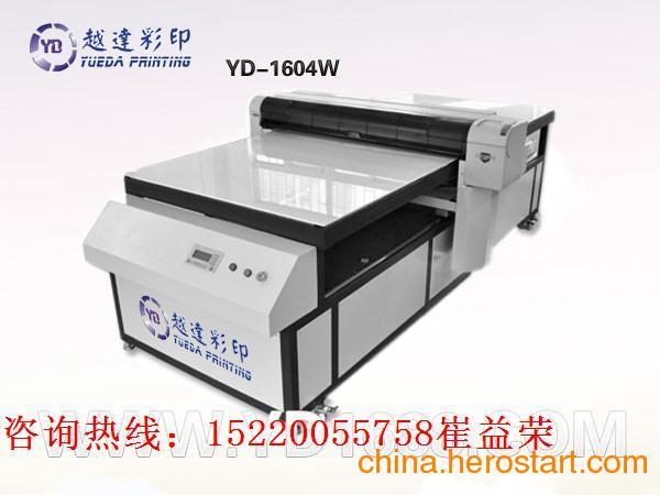 供应湖北玻璃移门印刷机