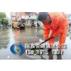 供应扬州市工业管道清洗、污泥清理处理
