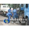 供应扬州市河道清淤、人工湖清淤公司