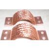 供应大电流紫铜编织带软连接