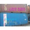 供应上海二手集装箱,旧集装箱低价出售