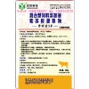 供应混合型饲料添加剂紫苏籽提取物—C型肉牛专用紫优素3号