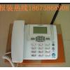 供应广州新塘安装电话联通无线固话