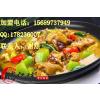 供应黄焖鸡米饭加盟费正宗黄焖鸡米饭加盟黄焖鸡米饭做法