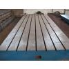 供应铸铁T型槽平板、平台维修