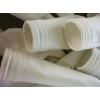 供应易清灰涤纶针刺毡滤袋
