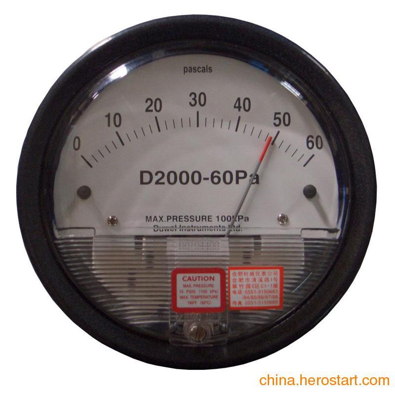 供应杜威D2000指针式差压计差压表