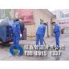 供应金华市政排水管道疏通及清洗