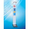 供应折叠式身高体重测量仪