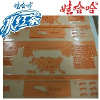 哈尔滨、南宁、温州纸箱柔版印刷制版feflaewafe
