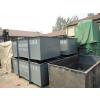 供应碳化钙储存箱 储存箱的规格 价格 质量 生产厂家