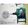 志辉机械厂供应风扇网罩自动成型机
