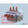 供应高压真空断路器ZW10-12KV/630A西安市公司现货销售