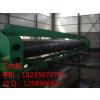 供应螺旋钢管生产设备