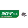 供应acer)南阳宏基(碁)售后服务维修站