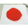 供应河南批发耐热钼铬红208颜料 用途广泛价格低 鹏呈