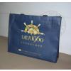 供应杭州专业生产环保购物袋厂|杭州订做环保购物袋批发商