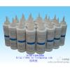 供应防焊胶