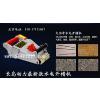 供应长岛动力水电安装墙面挖槽机墙体挖槽机全新技术升级